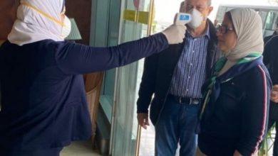 """صورة بعد دخول البلاد مرحلة الألف إصابة.. """"الصحة"""": 6.6 % نسبة المتوفين بفيروس كورونا فى مصر"""